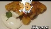 Мусака по рецепта на Баба