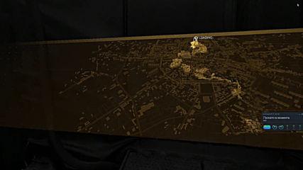 Half-life: Alyx - Края (5 последна част - Oculus Rift)