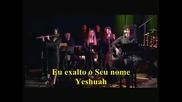 Do Teb Yeshuah