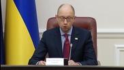 Ukraine: Repayment of $3 bln Eurobond to Russia 'suspended' - Yatsenyuk