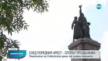 Паметникът на съветската армия в София пак раздели мненията