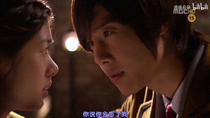 Baek Seung Jo & Oh Ha Ni Carly Rae Jepsen - This Kiss .mp4