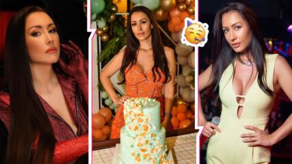 В златисто, ментово и оранжево: Джена отпразнува ЧРД с приказно парти! Виж снимките