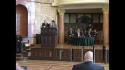 Конференция по повод на спасяването на българските евреи от нацистките концлагери се провежда в СУ