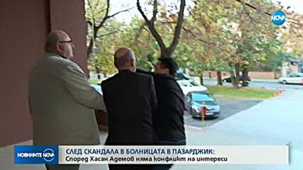 Хасан Адемов за скандала с ТЕЛК-Пазарджик: Според закона няма конфликт на интереси