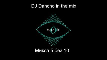 Mix Кючека 5 без 10 By Djdancho