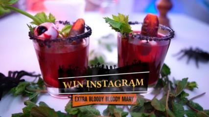 Съберете лайковете в instagram с най-кървавите Блъди Мери-та на Хелоуин