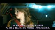 Serdem Coskun - Ask Senin Adin (prevod)