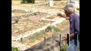 Археолозите в Стара Загора откриха уникален пръстен от византийско време