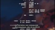 Naruto Shippuuden The Movie 4/4 Високо Качество Bg Subs