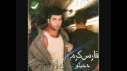 Fares Karam - al3ers