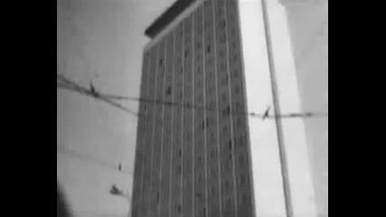 София, Ноември 1968 Г.