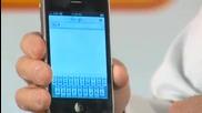 Ще се Блиндира ли ?! - Iphone 3g