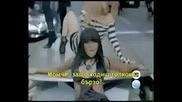 Pussycat Dolls - Wait A Minute Bg Subs