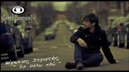 Promo Гръцко Mironas Stratis - Se Thelo Edo ( Official Single 2012 )