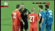 Правилно ли отмениха гола на Литекс срещу Левски ?