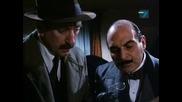 Случаите на Поаро / Азбучни убийства 2 - Сериал Бг Аудио
