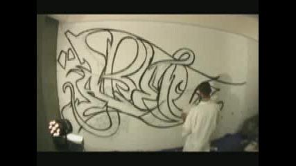 Як Графит!!!
