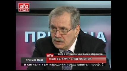 Ч 2. д-р Бойко Маринков: Съдбата на след декларацията на Цветан Цветанов на Кснс