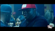 На 50 Cent & Tony Yayo - Pass The Patron