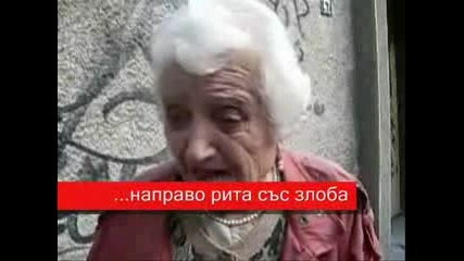 @ НОВИНИ
