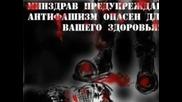 Коловрат - 88 Rock&roll Band