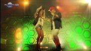 Роксана и Джамайката - А така,така ( Официално видео ) 2014