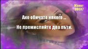 Моя сладка любов _ The Rubettes + Превод