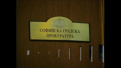 Хамстера и Мистър България 2003 с повдигнати обвинения