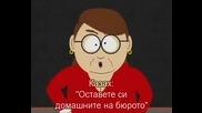 South Park / Сезон 4 , Еп.11 / Бг Субтитри