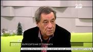 Проф. Миланов: Дано през 2015 да има политическа стабилност