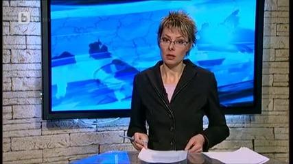 btv Новините - Сутрешна емисия - 01.02.2014 г.