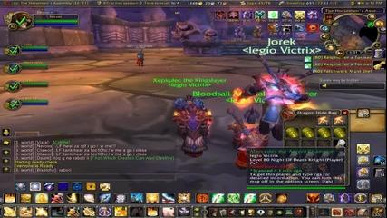Four Horsemen 10 man - World of Warcraft