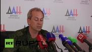 Ukraine: Kiev plans attacks on Donbass ahead of Riga-EU Summit says DNR/DPR's Basurin