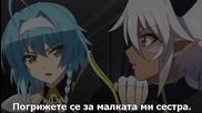 Shinmai Maou no Testament Burst - 8 [ Бг Субс ]