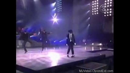 Майкъл Джексън подпис стъпка