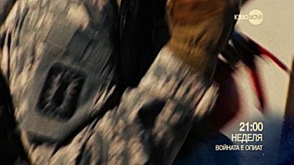 """""""Войната е опиат"""" Оскар на 19 януари, неделя от 21.00 ч. по KINO NOVA"""