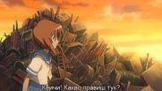 Higurashi no Naku Koro ni 01 Bg sub