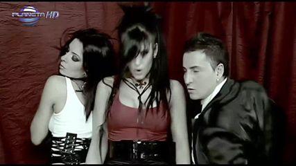 Анелия - Дори когато мога всичк, 2008