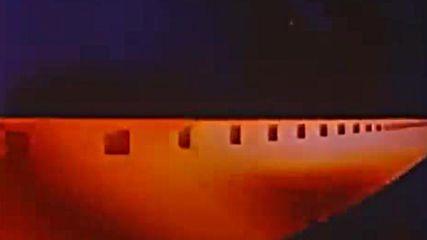 Regal Films ('93)