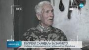 ВЪПРЕКИ СКАНДАЛА ЗА ЗНАМЕТО: Северна Македония пуска Гарванлиев на Евровизия