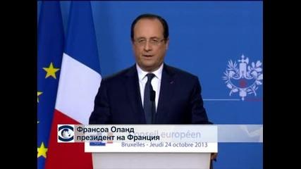 Франция и Германия искат сключване на споразумение със САЩ за отказ от шпиониране