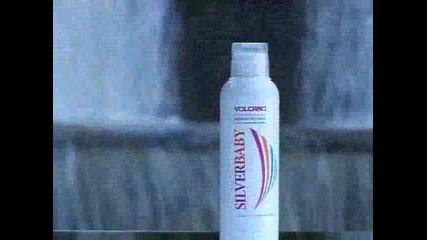 Уред за вибрационно пране Volcano Turbo Wash - 12min