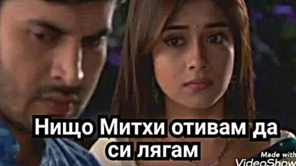 Сезони на Съдбата Епизод 300
