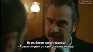 Хулиганът~karadayi еп.30-2 Бг.суб.