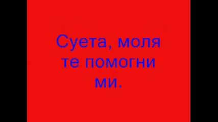 Edna Lubovna Istoriq.wmv