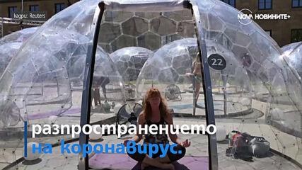 Иновативни блус изпълнения за феновете в Италия и Международния ден на Йогата в Торонто