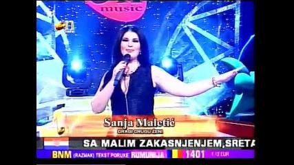 Саня Малетич - Драги другу жени ( 2012 ) / Sanja Maletic