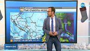 Прогноза за времето (06.12.2018 - централна емисия)