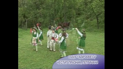Македонско Хоро-одз№2
